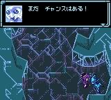 Star Ocean - Blue Sphere (J) [C][!]_056