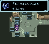 Star Ocean - Blue Sphere (J) [C][!]_070
