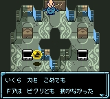 Star Ocean - Blue Sphere (J) [C][!]_067