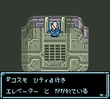 Star Ocean - Blue Sphere (J) [C][!]_068