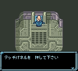 Star Ocean - Blue Sphere (J) [C][!]_069