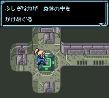 Star Ocean - Blue Sphere (J) [C][!]_071