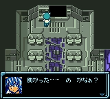 Star Ocean - Blue Sphere (J) [C][!]_085