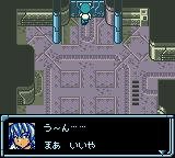 Star Ocean - Blue Sphere (J) [C][!]_093