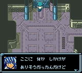 Star Ocean - Blue Sphere (J) [C][!]_094