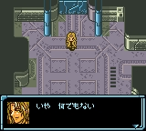 Star Ocean - Blue Sphere (J) [C][!]_096