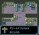 Star Ocean - Blue Sphere (J) [C][!]_100