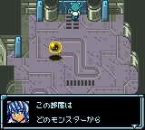 Star Ocean - Blue Sphere (J) [C][!]_103
