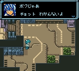 Star Ocean - Blue Sphere (J) [C][!]_110