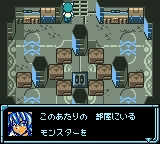 Star Ocean - Blue Sphere (J) [C][!]_129