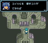 Star Ocean - Blue Sphere (J) [C][!]_142