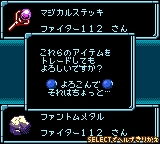 Star Ocean - Blue Sphere (J) [C][!]_023