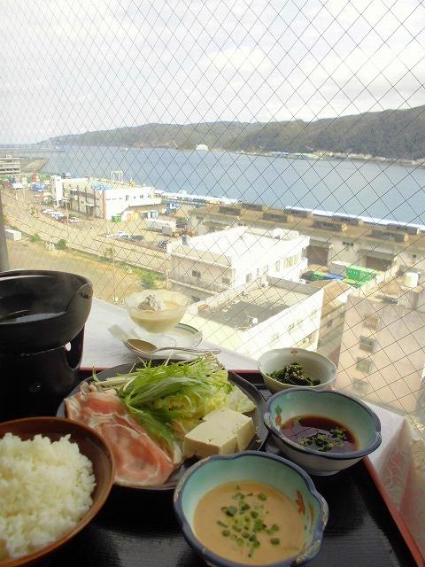奄美ポートタワーホテル・奄美大嶋観光ガイド