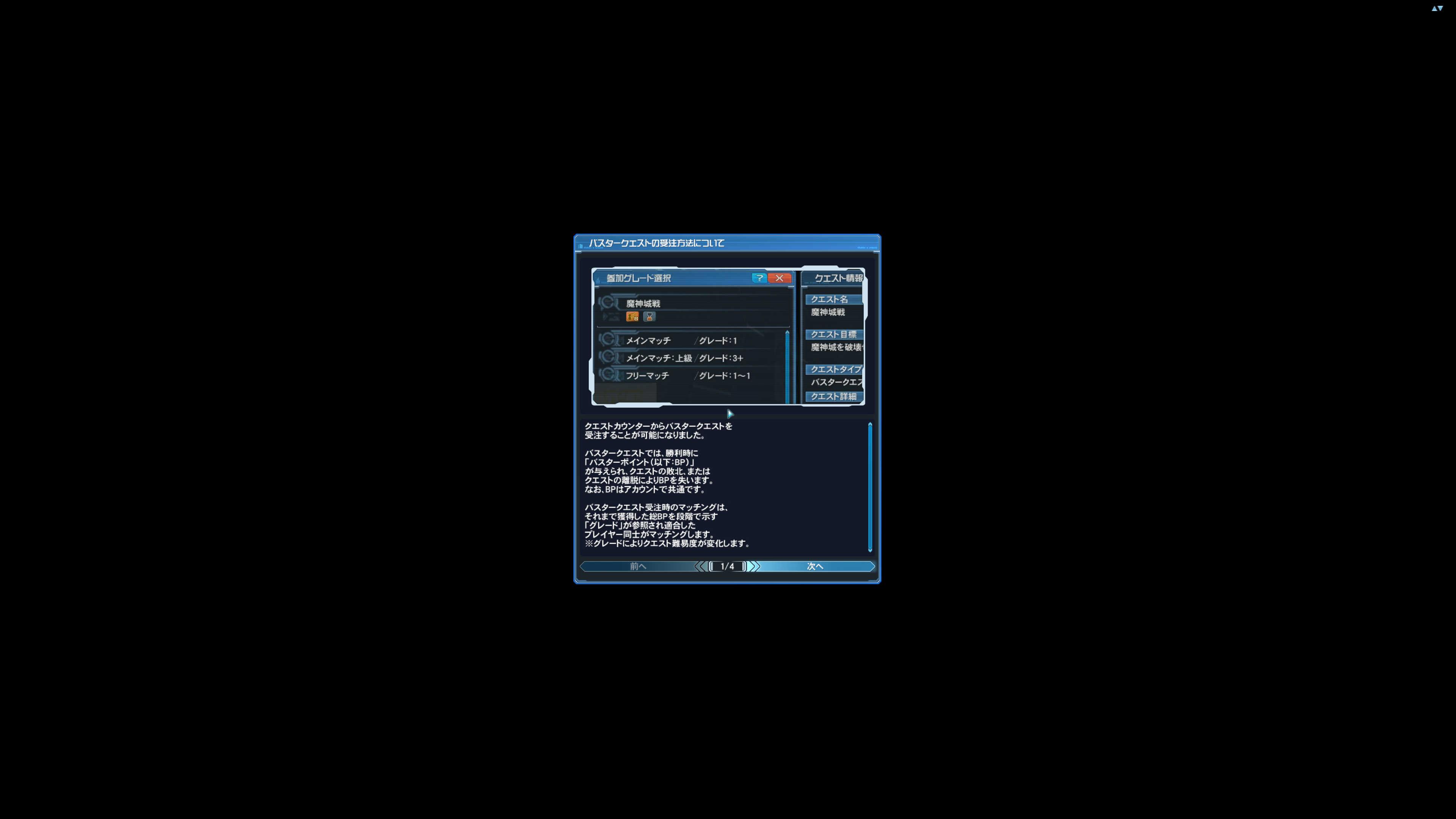 default_20190323_00151033.jpg