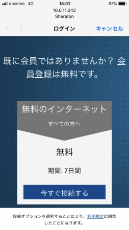 ssIMG_3816.jpg