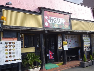 インド・ネパールレストラン DEVi