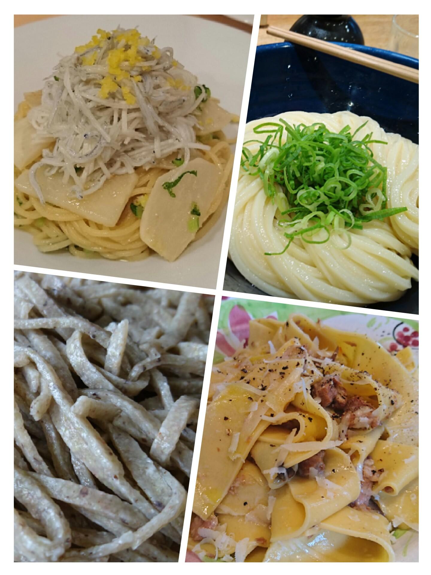 パスタ&和麺