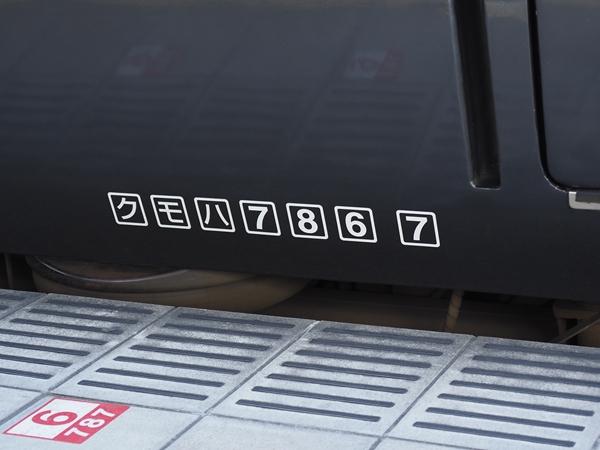 P2172990_R.jpg