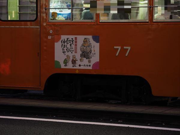 P9212752_R.jpg