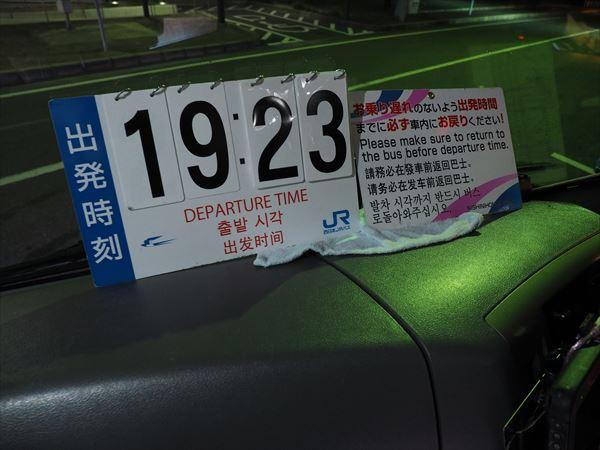 P9242845_R.jpg
