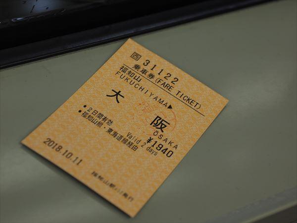 PA113957_R.jpg