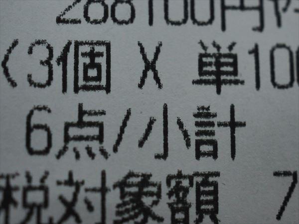 PB182644_R.jpg