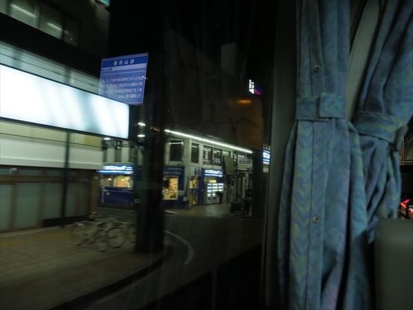 PC271522_R.jpg