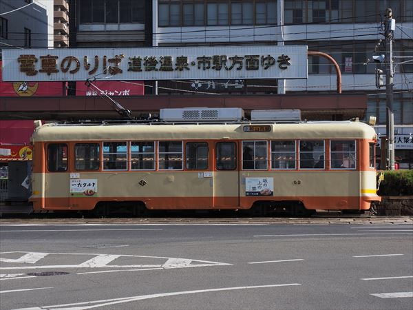 PC302508_R.jpg