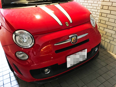 abarth500_ferarri_dealers_edition_key1.jpg