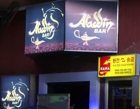 aladdin bar (342)