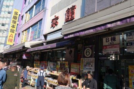 抜糸と買い物 (80)