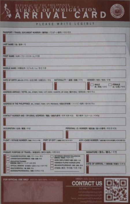 manila arrival card
