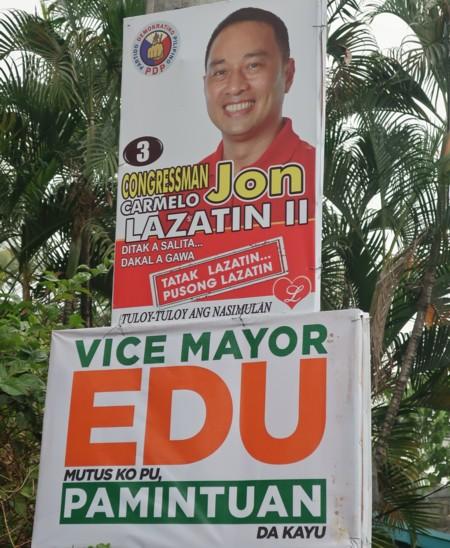vice mayor edu (1)