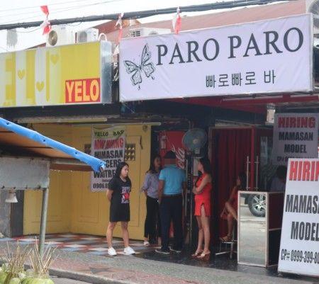 paroparobar012619 (204)