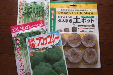 Artificil soil (1)