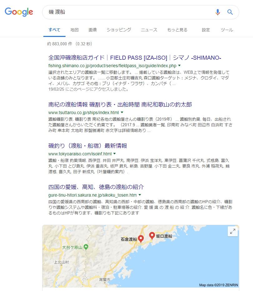 長谷川-1
