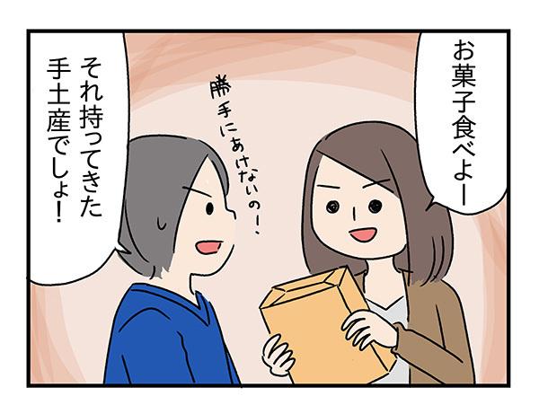 39_2.jpg