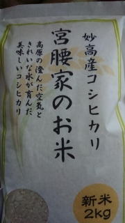 DSC_1573 (1)