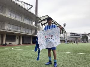 青葉FC OB西川潤選手(桐光学園サッカー部/U19日本代表)へ「第97回全国高等学校サッカー選手権大会」に向けて激励しました!