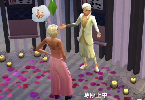 The Sims™ 4_20181006160032