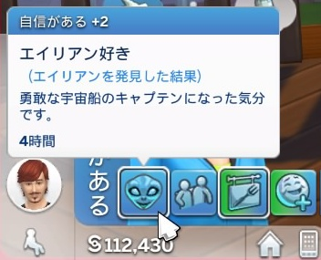 The Sims™ 4_201810092110450