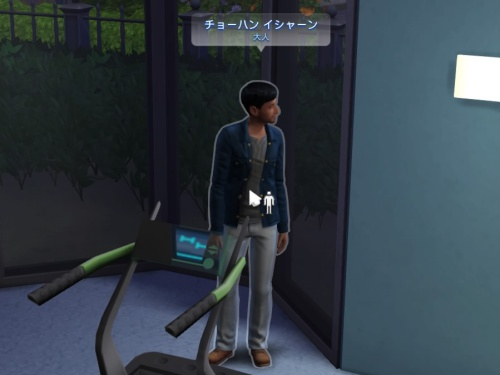 The Sims™ 4_20181011094225