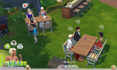 The Sims™ 4_20180901193821