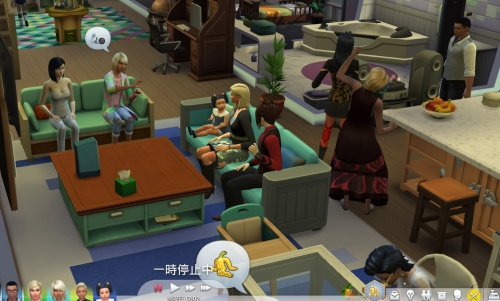 The Sims™ 4_20180814212559