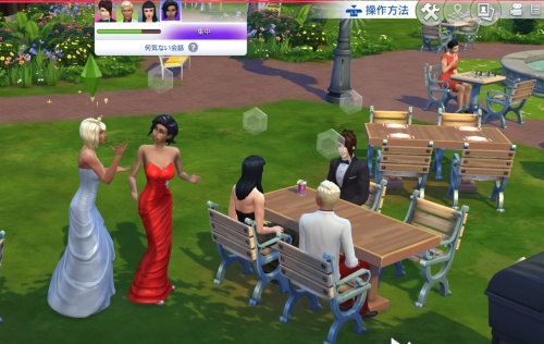 The Sims™ 4_20180901194116