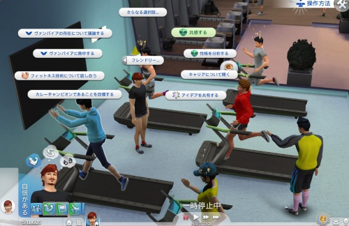 The Sims™ 4_20181011093557