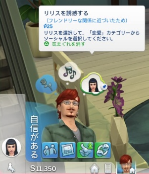 The Sims™ 4_20181011102517