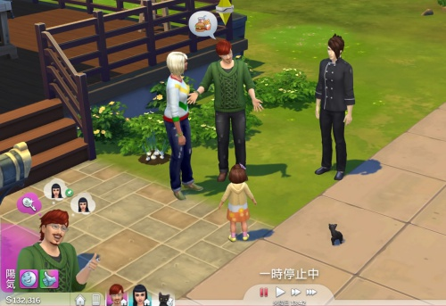 The Sims™ 4_20181018230544
