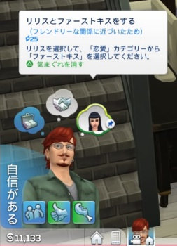 The Sims™ 4_20181013205026