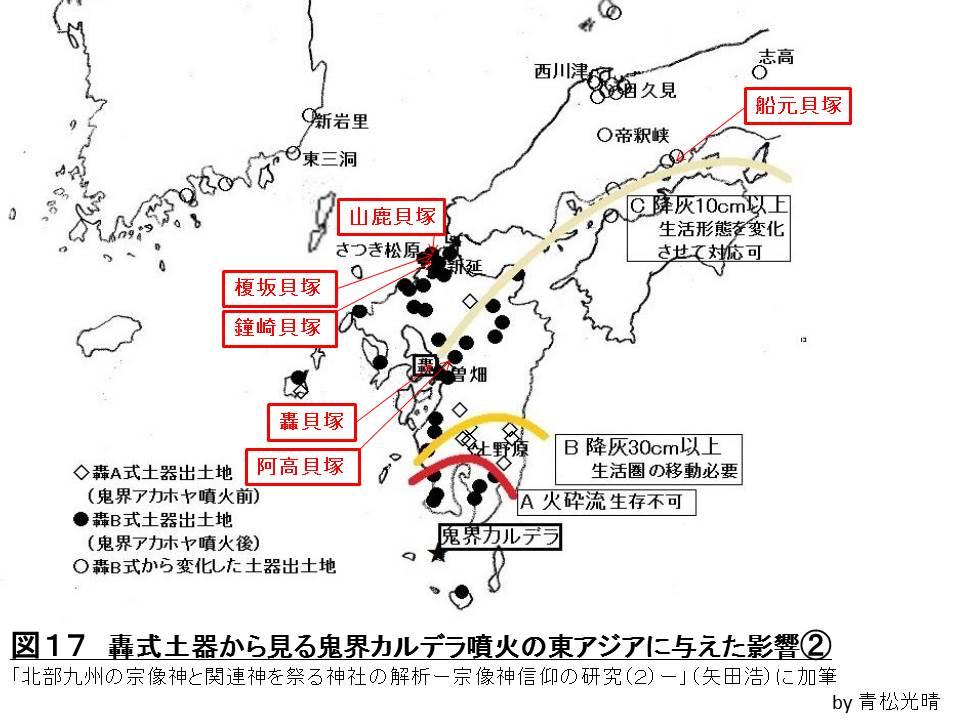 九州貝塚分布